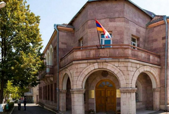 Artsakh Foreign Ministry hails French mayors' support to continuing friendly relations between peoples