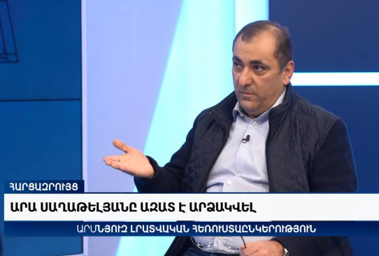 Former Armenian parliament official pledges 'intense political campaign' after release from custody