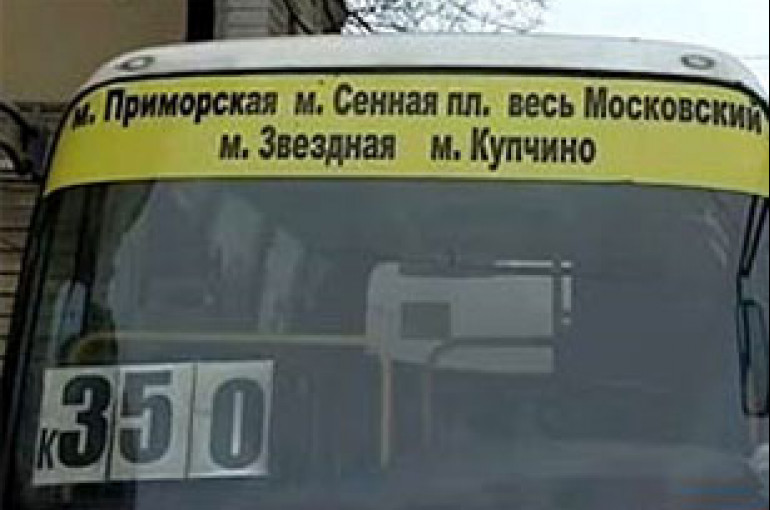 c974931c6 A police officer opened fire on a bus in the Russian city of St. Petersburg  and wounded the driver, an Armenian national. The passengers have been  shocked ...