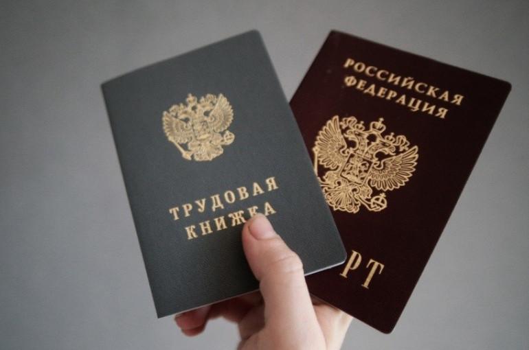 Необходимые документы для назначения компенсации для отдельных категорий граждан