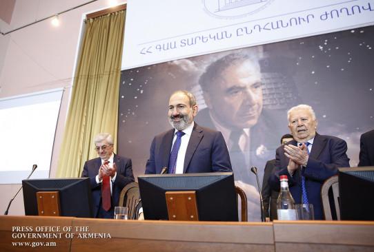 Prime Minister positive on Armenia's scientific potential to create values 'higher than money'