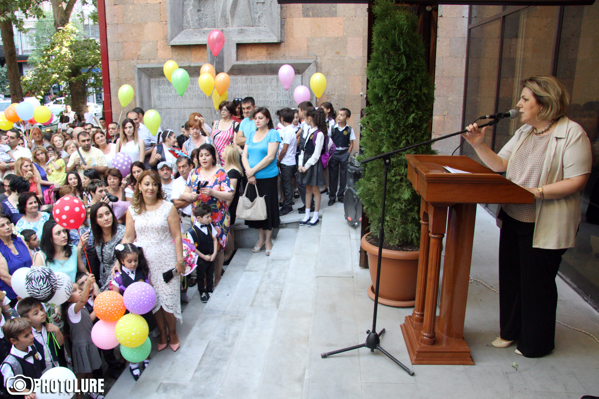 армянские поздравление первого сентября делать, чтобы восстановить