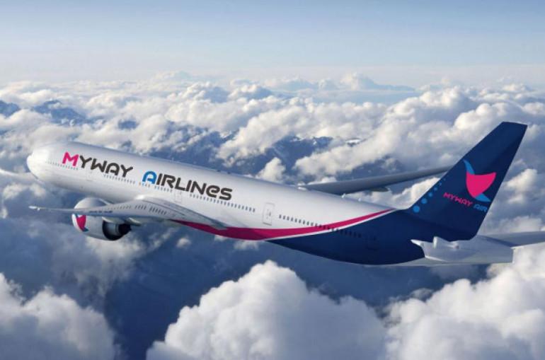 ՌԴ-ից Վրաստան ավիատոմսերը մեկ երրորդով թանկացել են.վրացական ավիաընկերությունների թռիչքները կդադարեցվեն