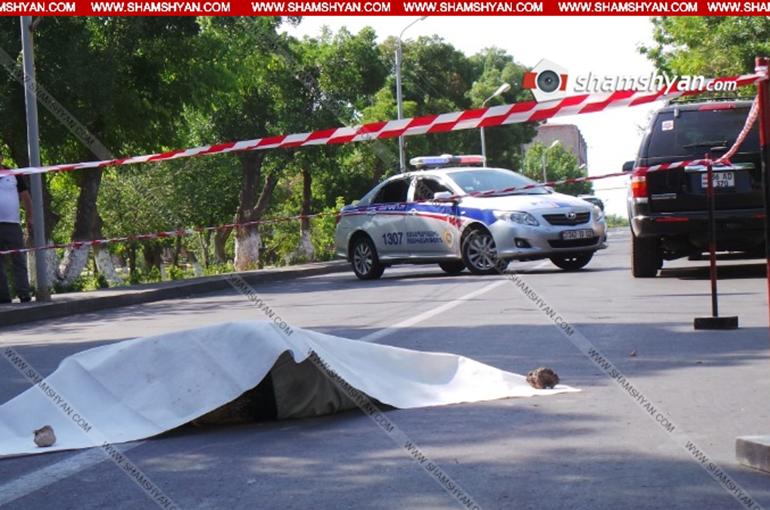 Նուբարաշենում վրաերթի են ենթարկել Ֆրանսիայի քաղաքացի կնոջ, ով տեղում մահացել է. Shamshyan.com