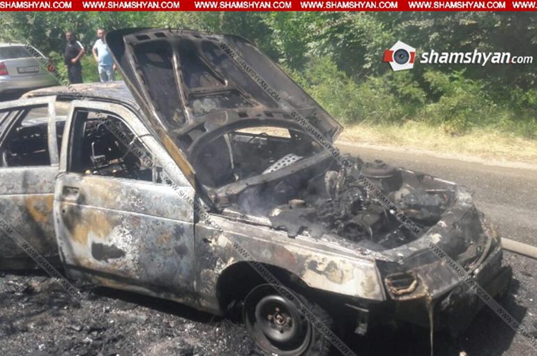 Ավտոմեքենայի մեջ հրդեհ է բռնկվել. մայրն ու 9-ամյա որդին այրվածքներով տեղափոխվել են հիվանդանոց
