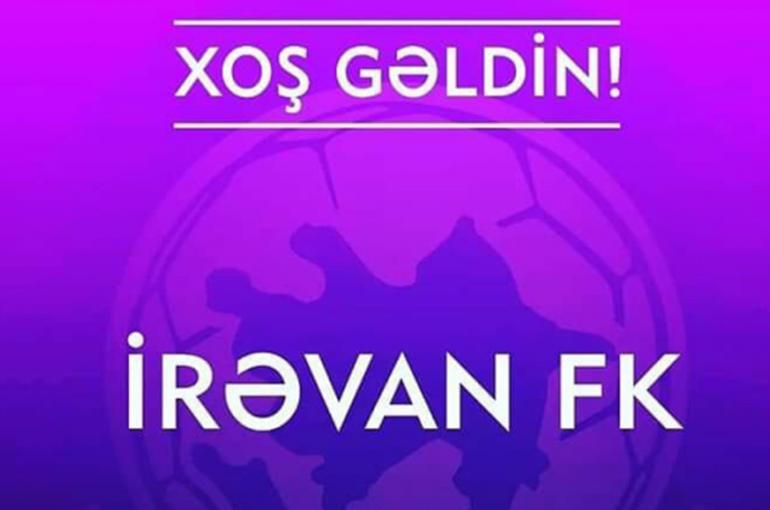 "Image result for fc erivan azerbajan"""