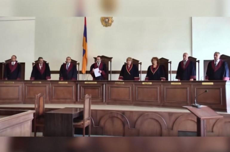 Грапарак»: Судьи Конституционного суда Армении еще больше ...