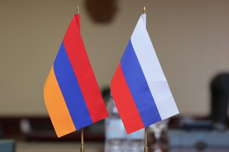 Հայաստանն ու Ռուսաստանը ...