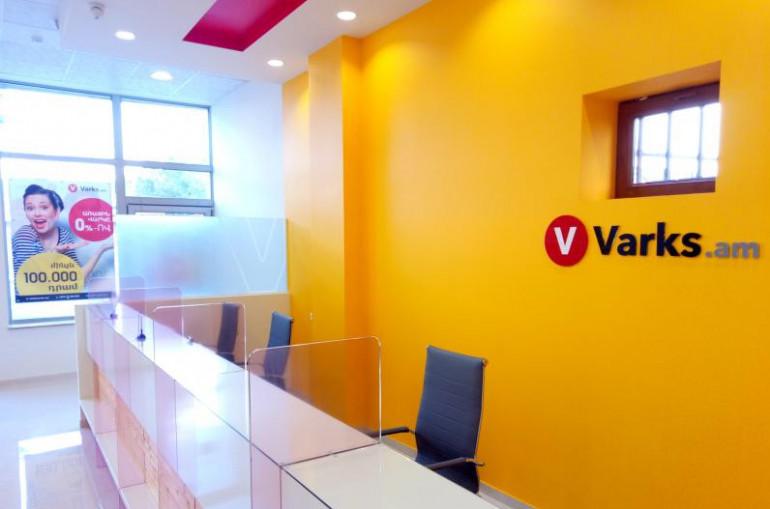 Varks.am-ում ժամկետանց պարտավորություն ունեցողների տոկոսները, տույժերը կզիջվեն, եթե մարեն մայր գումարը