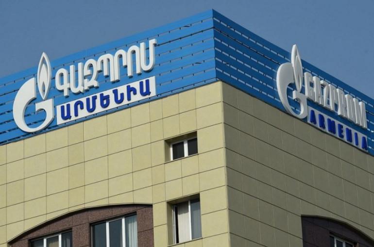 «Գազպրոմ Արմենիան» դիմել է ՀԾԿՀ՝ առաջարկելով հուլիսի 1-ից սպառողների համար գազի սակագինը բարձրացնել 36 %-ով