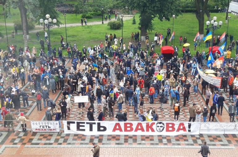 «Ավակովը սատանա է», «Ո՛չ ոստիկանական պետությանը».բողոքի ակցիա՝ՆԳ նախարար Արսեն Ավակովի հեռացման պահանջով
