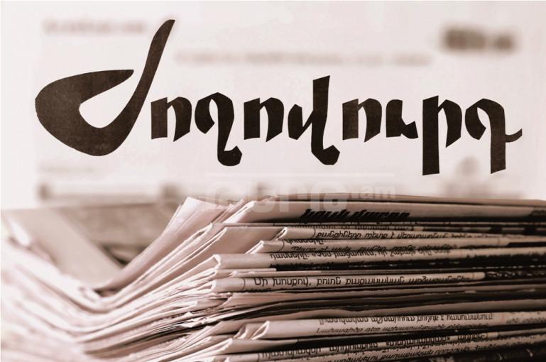«Ժողովուրդ»․ Հիմնականում խոսել է Նիկոլ Փաշինյանը. մանրամասներ «Իմ քայլ»-ի և վարչապետի հանդիպումից
