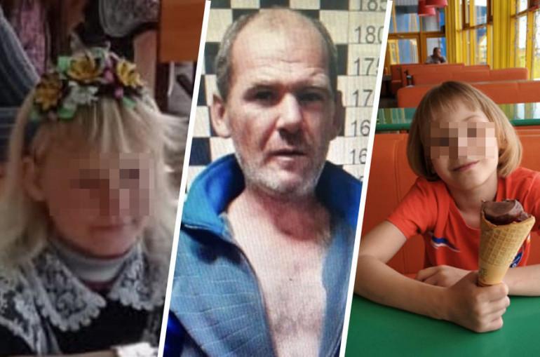 ՌԴ 41-ամյա բնակիչը խոստովանել է, որ 2 դպրոցահասակ աղջկա է բռնաբարել,հետո խեղդել
