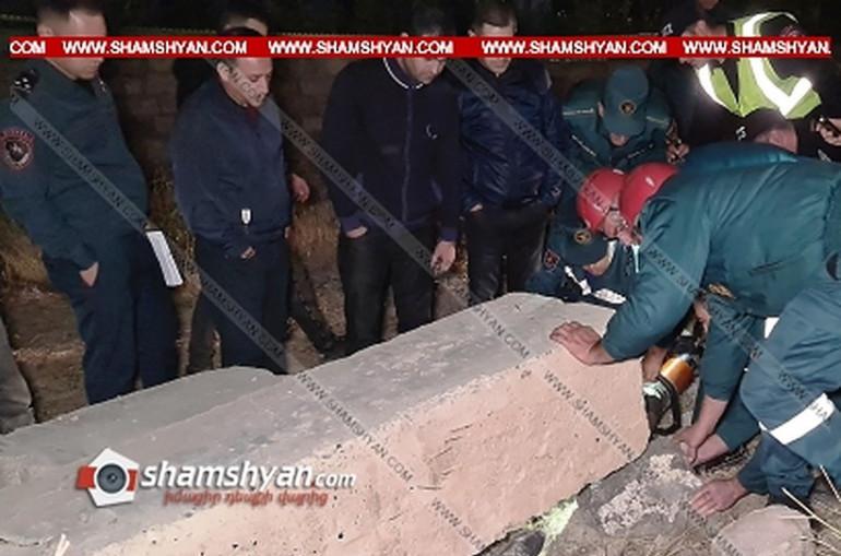 Ողբերգական դեպք՝ Երևանում. 9-ամյա որոնվող տղայի դին ոստիկանները հայտնաբերել են փլված բետոնե քարի տակ