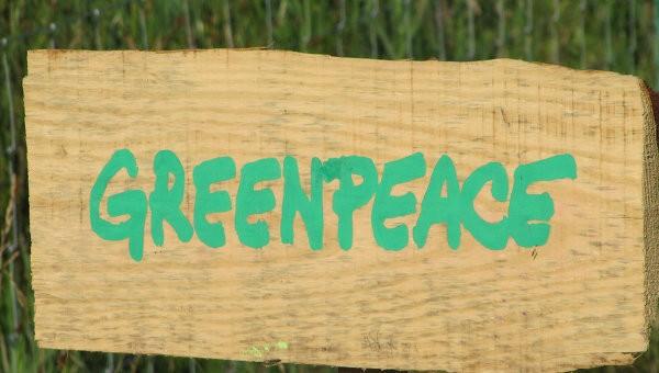 Նոբելյան մրցանակակիրները Greenpeace-ին կոչ են արել հանդես չգալ ԳՄՕ-ի դեմ