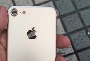 Նոր սերնդի iPhone-ի ևս մեկ լուսանկար