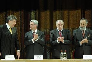 Объединение армян в россии