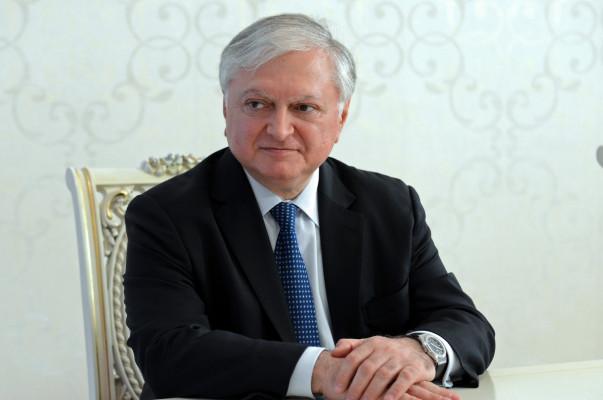 Глава МИД Армении едет на Мадагаскар