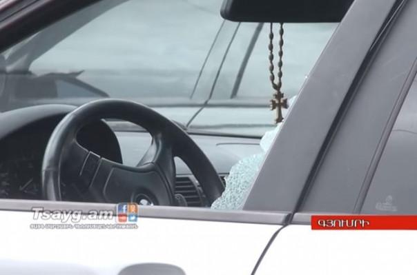 Ավտովթար Գյումրիում. դեպքի վայրում չկրակված փամփուշտներ են հայտնաբերվել.Տեսանյութ
