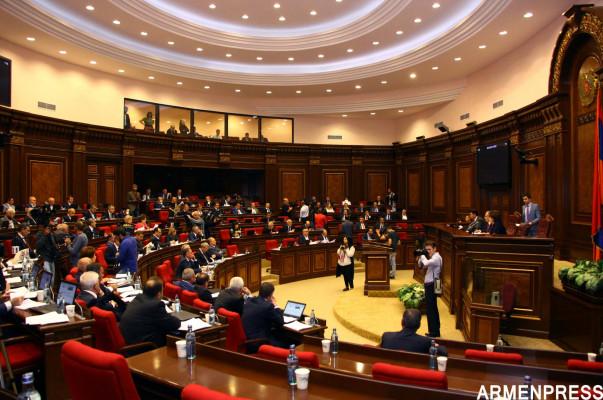 ԱԺ-ն հավանության արժանացրեց Կառավարության նոր ծրագիրը