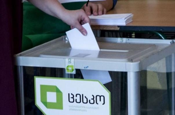 «Վրացական երազանք»-ը հաղթել է երկրի խորհրդարանական ընտրություններում