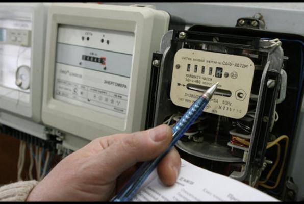 ВАрмении начали действовать новые тарифы наэлектроэнергию