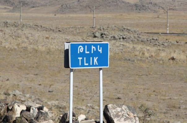 Ժողովուրդ ջան՝ Փրկեք. Տեր Աստված. Ի՞նչ է հենց հիմա կատարվում սահմանամերձ Թլիկ գյուղում