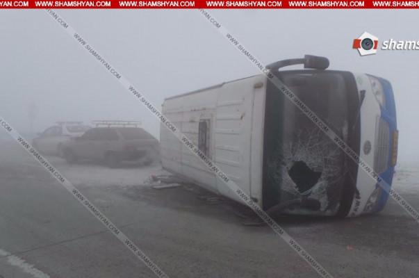 Երևան-Երասխ ավտոմայրուղու վրա ավտոբուս է կողաշրջվել