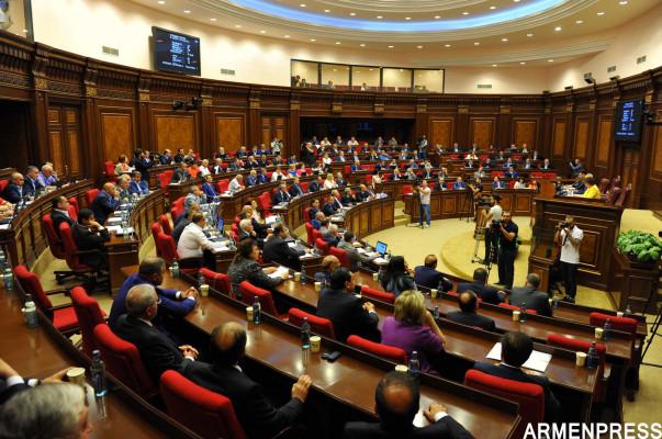 ՀԱԿ-ի՝ ընտրությունների օրը փոխելու ստորագրահավաքին միացել է 16 պատգամավոր