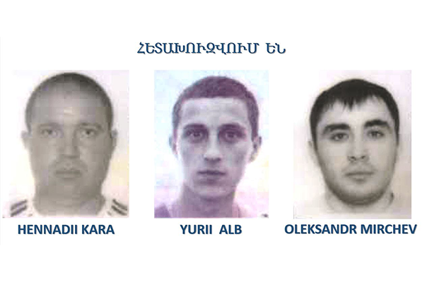Личности 3-х иностранных членов противозаконной группировки выяснены