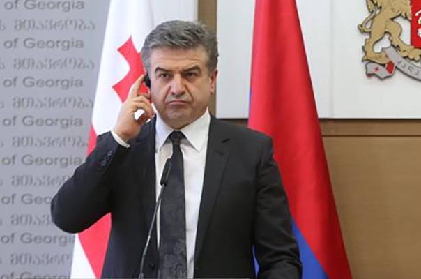 Грузия готова использовать весь потенциал для развития отношений сАрменией— Квирикашвили