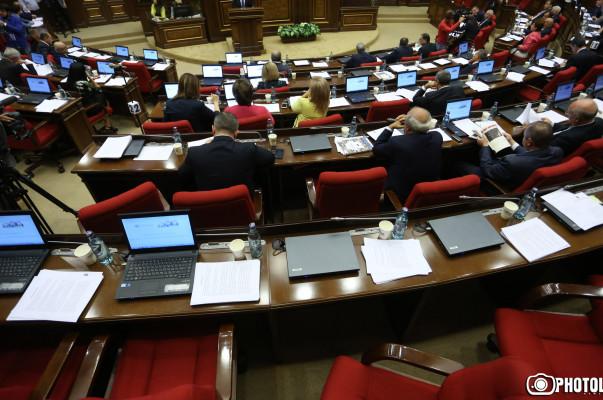 Նիստի մեկնարկին ԱԺ պատգամավորներին բաժանեցին նոր Սահմանադրությունը