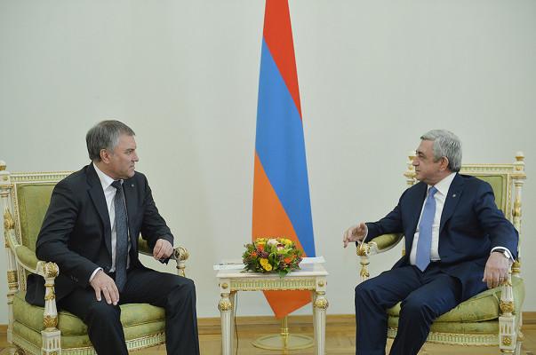 Սերժ Սարգսյանն ընդունել է ՌԴ Դաշնային ժողովի Պետական դումայի նախագահին