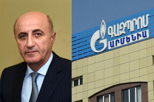 Հայաստանի համար գազի ավելի էժան սակագին սահմանել հնարավոր չէ. «Գազպրոմ Արմենիա»-ի գլխավոր տնօրեն