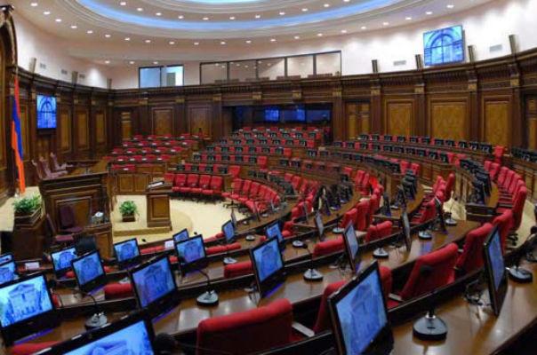 ԱԺ նիստին ներկա էր 15 պատգամավոր. քվորում չապահովվեց