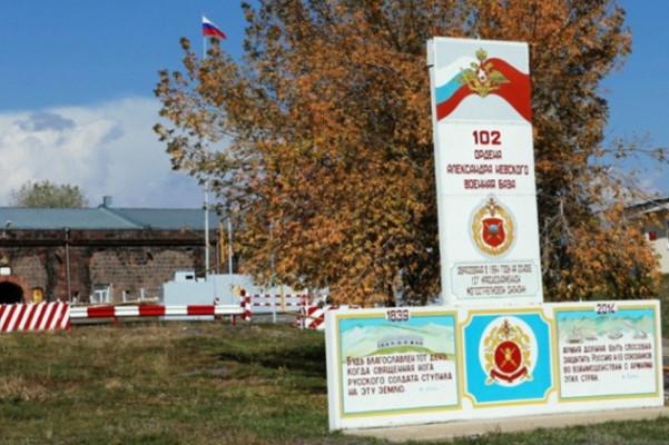 Пропал военнослужащий-контрактник российской 102-ой военной базы в Гюмри
