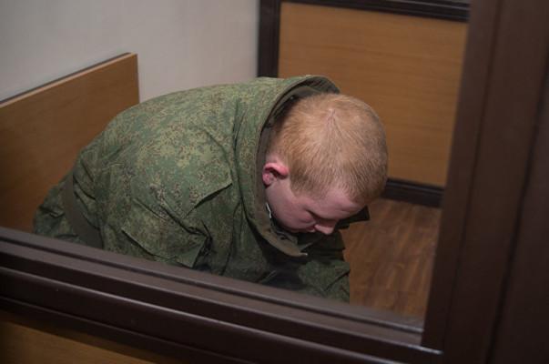 Военный, осужденный вАрмении заубийство семьи, может быть передан Российской Федерации