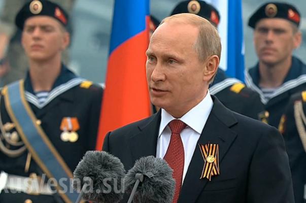 Не было и не будет силы, способной поработить российский народ - Владимир Путин на параде Победы
