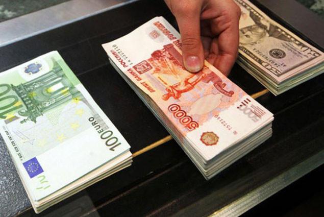 Курс рубля в казахстане в обменных пунктах