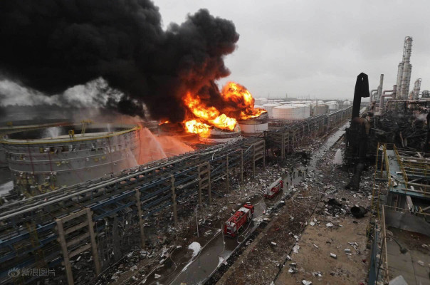 22 killed after Explosion near Chemical Plant in China
