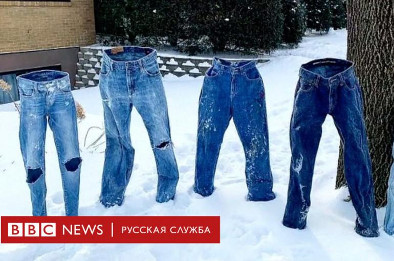 98f3293a31a В США набирает обороты челендж «ледяные штаны» - Новости Армении ...